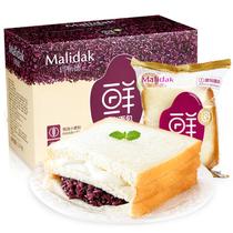 玛呖德紫米面包整箱1100g/1箱