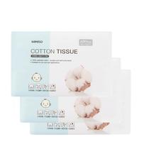 名创优品(MINISO)全棉系列婴儿棉柔巾120抽(3包装)