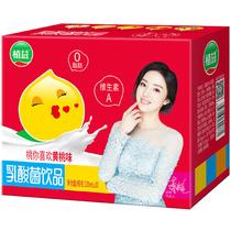 植益乳酸菌饮品黄桃味健康活力菌100ml×20瓶