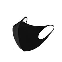 绿盾韩版防晒防尘透气可清洗易呼吸口罩LV18-MASK