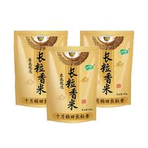 十月稻田东北大米长粒香米500g×3