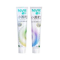 贝贝上扬NVR小苏打牙膏海盐薄荷青花薄荷180g(两支装)TM191215105005780