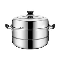 双英多功能蒸锅加厚不锈钢带蒸格蒸煮炖汤锅电磁炉通用