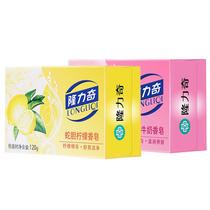 隆力奇蛇胆牛奶+蛇胆柠檬香皂120g×2