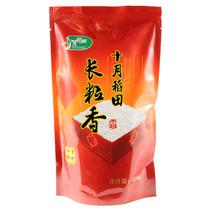 【十月稻田】东北大米长粒香米500g