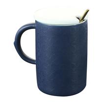 贝瑟斯带盖带勺马克陶瓷咖啡杯蓝色浮雕
