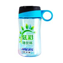 哈尔斯运动水杯400ml蓝色HPC-14-12
