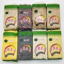 康保县杂粮杂豆6.5斤