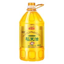 金龙鱼谷维素双一万稻米油5L