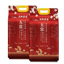 五御凝香五常稻花香米2.5kg两袋装