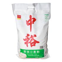 中裕原味小麦粉5kg