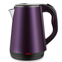 瑞维尔304不锈钢紫色电热壶烧水壶LQ-200E
