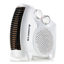 志高便携式取暖器P1