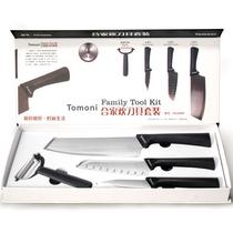 TOMONI合家欢刀具不锈钢多功能组合刀具CQJ2209
