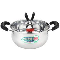 双喜不锈钢家用小汤锅加厚底烹饪煮面锅煲一品汤锅22CM锅SXCT-22TB01