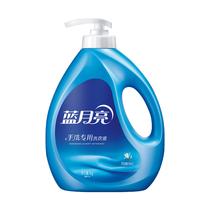 蓝月亮手洗专用洗衣液(风清白兰)1kg