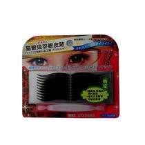 日本进口猫眼线双眼皮贴