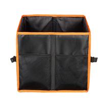 爱车屋车载收纳箱后备箱多功能汽车可折叠尾箱整理箱牛津布储物箱I-S35L-CH