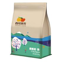 西域美农新疆特产小吃鹰嘴豆250g×2袋