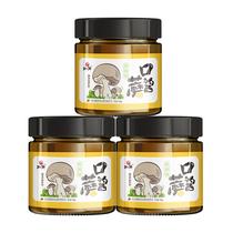 康保县坝上鲜口蘑酱138gx3瓶(鲜椒味)