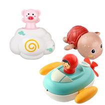 益米Yimi戏水玩具YB1750D十YB1781D十736A十756