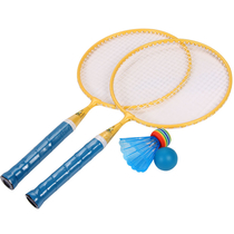 小黄人儿童羽毛球拍XDA61542