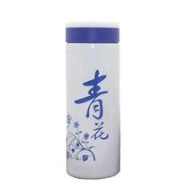 赛凡青花陶瓷水杯SF004