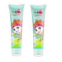 伢牙乐儿童营养牙膏70g(柠檬圣骑士)2支装