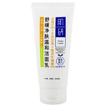 曼秀雷敦肌研舒缓净肤温和洁面乳100g