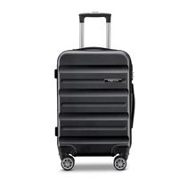 爱登堡(Edenbo)商务旅行拉杆箱20寸登机箱F918(颜色随机发货)