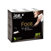 【日用专场】洁柔Face(黑色)手帕纸(18包装)JM095-01