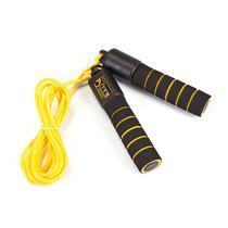 易威斯堡(EasySport时尚计数跳绳体能训练跳绳ES-CT001