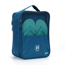 【携程优品】大容量便携旅行鞋包(藏青色)-34295