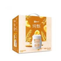 蒙牛纯甄黄桃燕麦风味酸奶200g×10盒