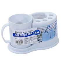 茶花多用牙刷架2205