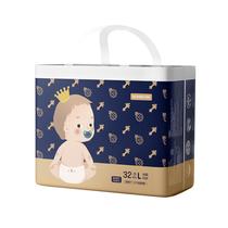 babycare3970皇室弱酸拉拉裤1包XXL28片/XL30片/L32片