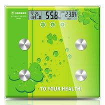 香山电子称体重秤精准脂肪秤家用人体健康秤EF901