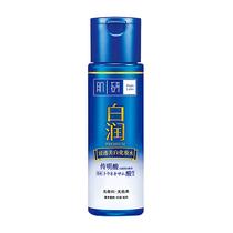 曼秀雷敦肌研白润美白化妆水清爽型170ml