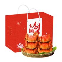 【中秋节】澄沁大闸蟹蟹券-398型