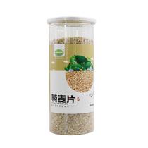 康保县绿坝藜麦片