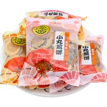 徐福记小丸煎饼香薄脆芝麻煎饼干混合装口味散装425g