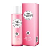 韩纪橄榄玫瑰绿茶卸妆水保湿补水卸妆液120ml