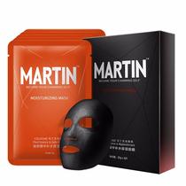 马丁Martin植物精华补水保湿面膜5片盒×2