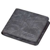 英菲丹顿男士短款钱包NQ-001