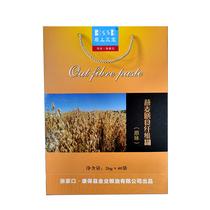 康保县坝上三宝膳食纤维糊礼盒26g×40小袋/盒
