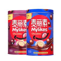 歌斐颂麦丽素250g/罐夹心黑巧克力球跳跳糖味朱古力礼物网红零食
