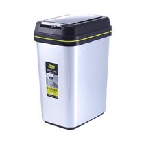 龙士达塑料垃圾桶LJ-1507