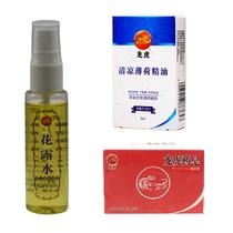 龙虎清凉薄荷精油3ml+龙虎花露水30ml+龙虎药皂125g
