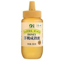 山萃中粮蜂蜜洋槐成熟蜜500g/瓶
