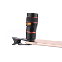 林格豪手机8倍长焦镜头BLS298